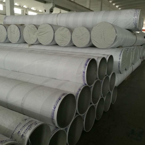 ASTM A312 TP310S Seamless Pipes & Tubes