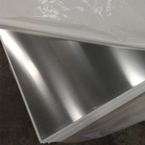 3105 Aluminium Plates, Sheets, Manufacturers, Dealers, Factory