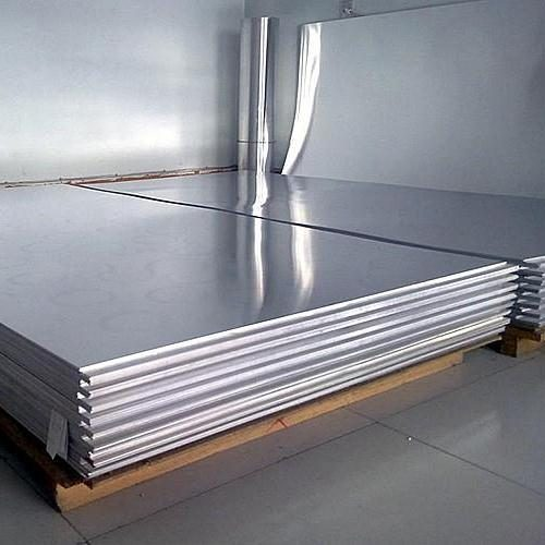 7072 Aluminium Plates, Sheets, Suppliers, Dealers, Factory