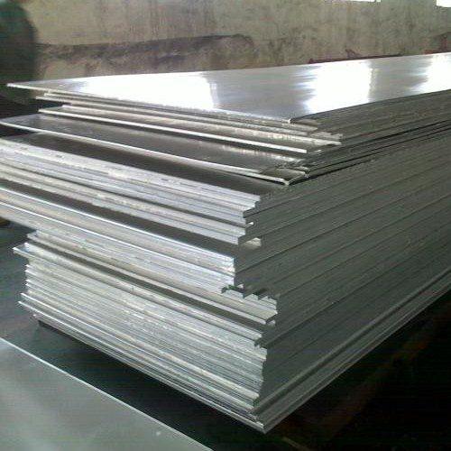 7178 Aluminium Plates, Sheets, Manufacturers, Suppliers, Dealers