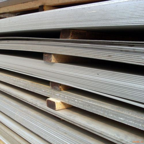 Stainless Steel Plates Distributors, Dealers, Factory