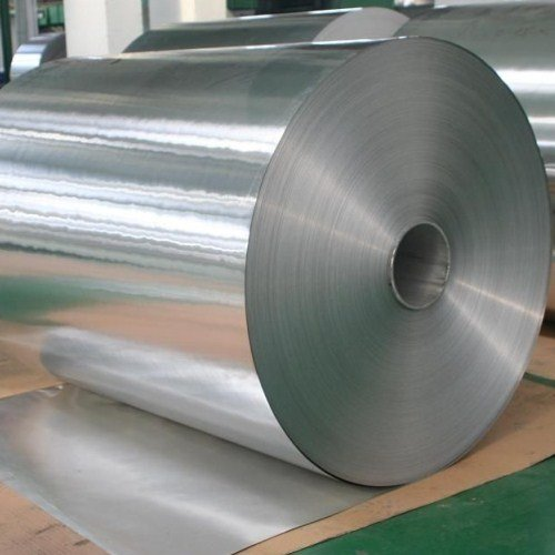 1050 Aluminium Coils Manufacturers, Distributors, Factory