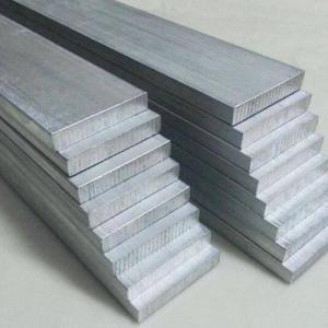 2011 Aluminium Flat Bar Manufacturers