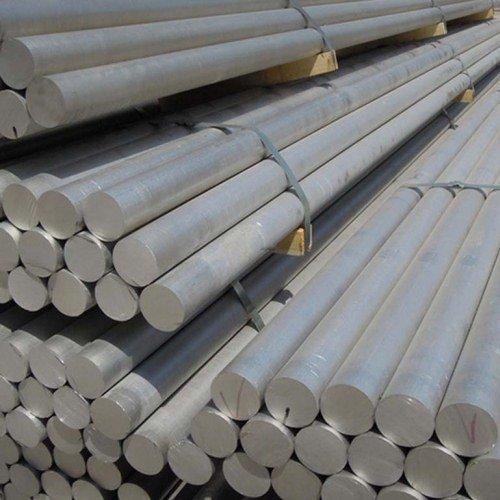2014 Aluminium Round Bar Exporters