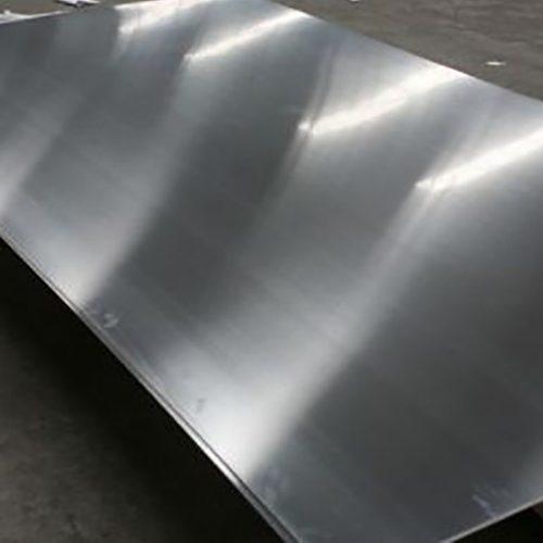 2017 Aluminium Plates, Sheets, Suppliers, Dealers, Distributors