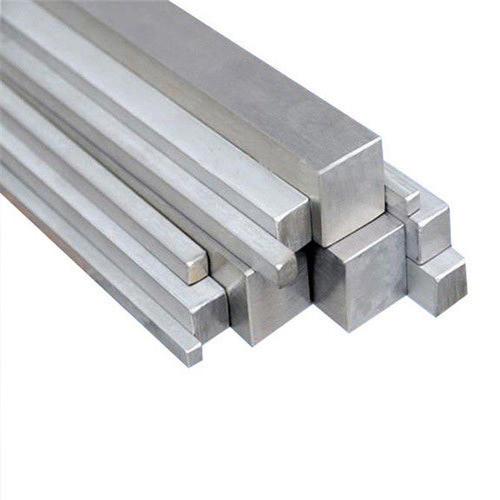 2017 Aluminium Square Bar Manufacturers