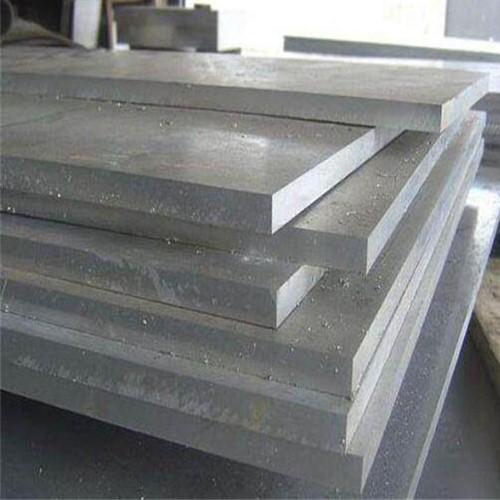 2219 Aluminium Plates, Sheets, Suppliers, Exporters, Dealers