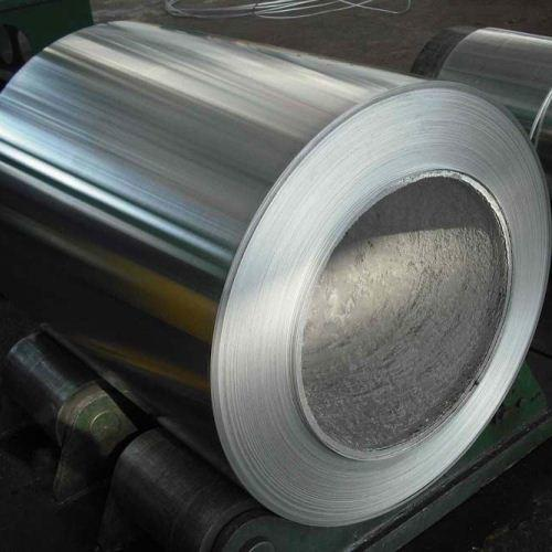 2A12 Aluminium Coils Exporters, Dealers, Suppliers