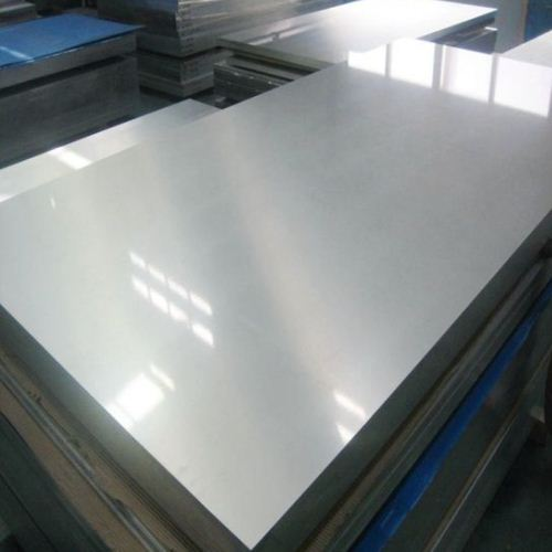 2A12 Aluminium Plates, Sheets, Manufacturers, Dealers, Exporters