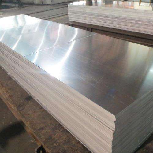 2A12 Aluminium Plates, Sheets, Manufacturers, Suppliers, Dealers