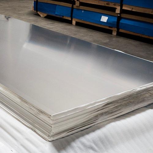 5010 Aluminium Plates, Sheets, Manufacturers, Dealers, Suppliers