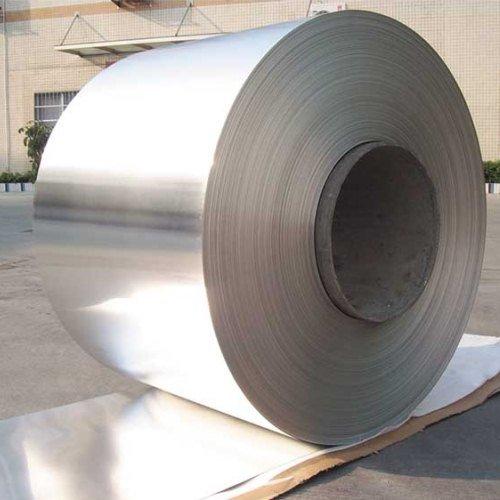 5052 Aluminium Coils Manufacturers, Suppliers, Factory