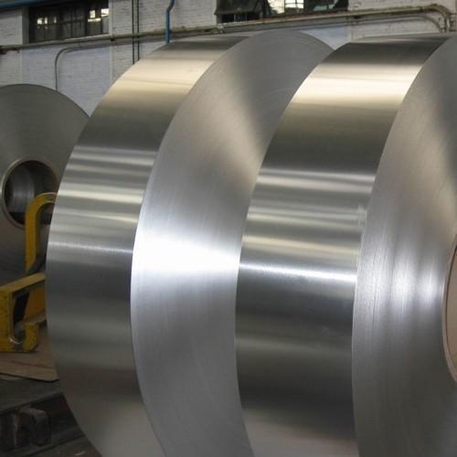 5154 Aluminium Coils Manufacturers, Distributors, Suppliers