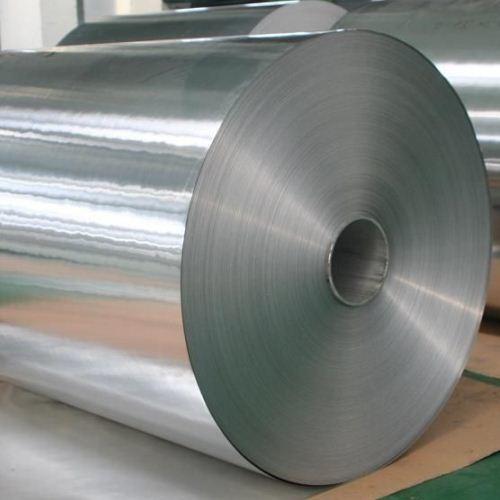 5154 Aluminium Coils Manufacturers, Exporters, Suppliers