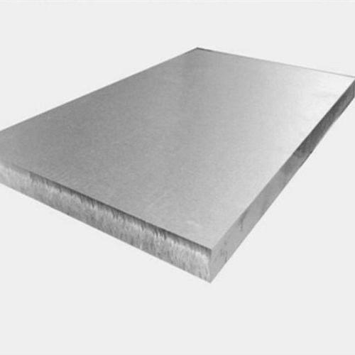 5154 Aluminium Plates, Sheets, Dealers, Suppliers, Factory