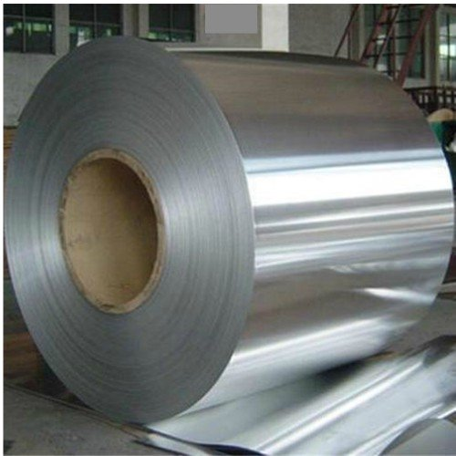 5254 Aluminium Coils Suppliers, Dealers, Factory