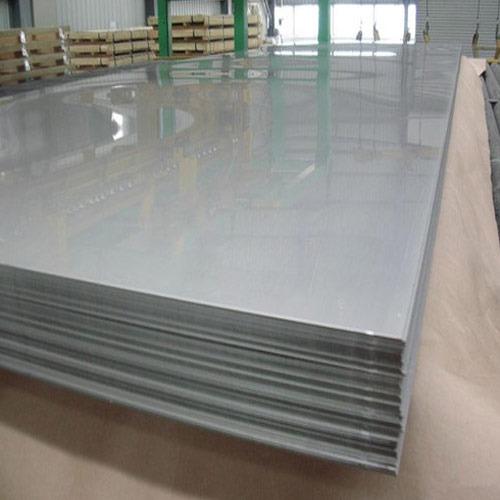 5456 Aluminium Plates, Sheets, Exporters, Distributors, Factory