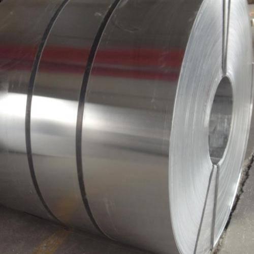 5457 Aluminium Coils Dealers, Suppliers, Factory