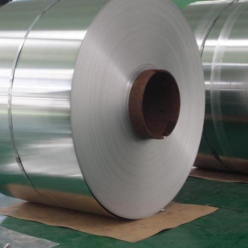 5457 Aluminium Coils Manufacturers, Suppliers, Dealers