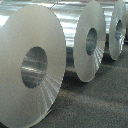 5657 Aluminium Coils Manufacturers, Dealers, Factory