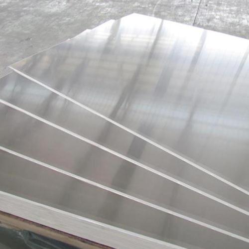 5657 Aluminium Plates, Sheets, Suppliers, Distributors, Dealers