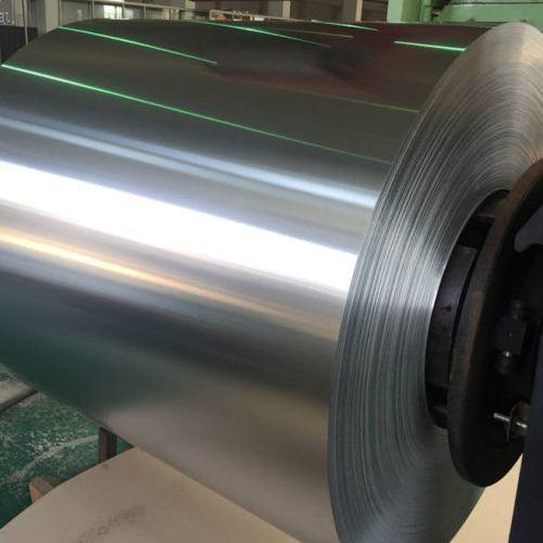 5754 Aluminium Coils Dealers, Suppliers, Factory