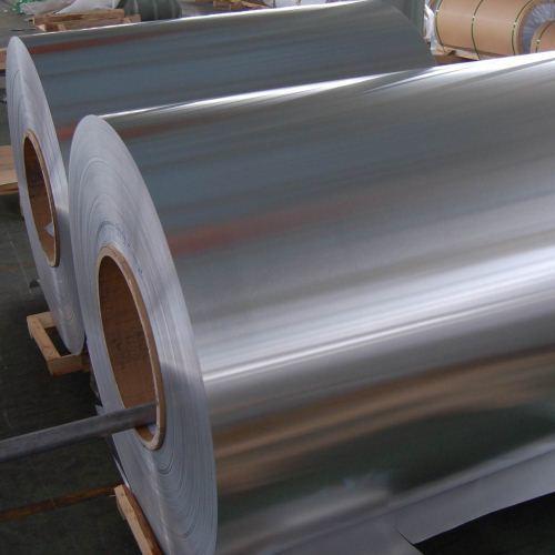 5754 Aluminium Coils Suppliers, Distributors, Factory