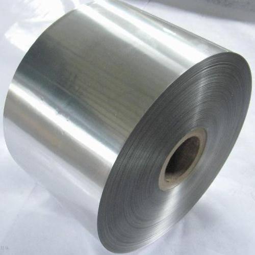 5A02 Aluminium Coils Suppliers, Dealers, Factory