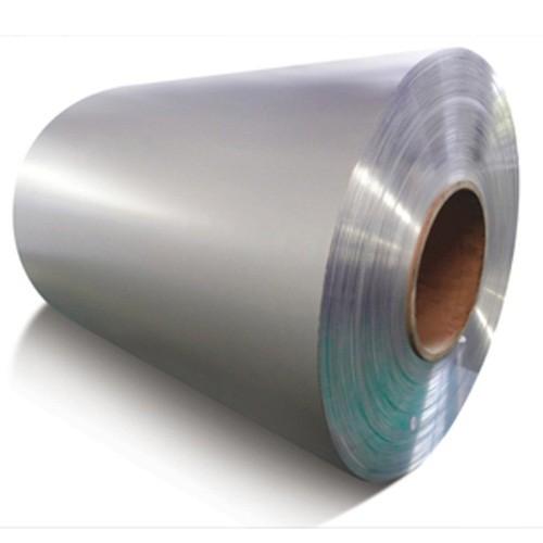 5A05 Aluminium Coils Exporters, Dealers, Factory