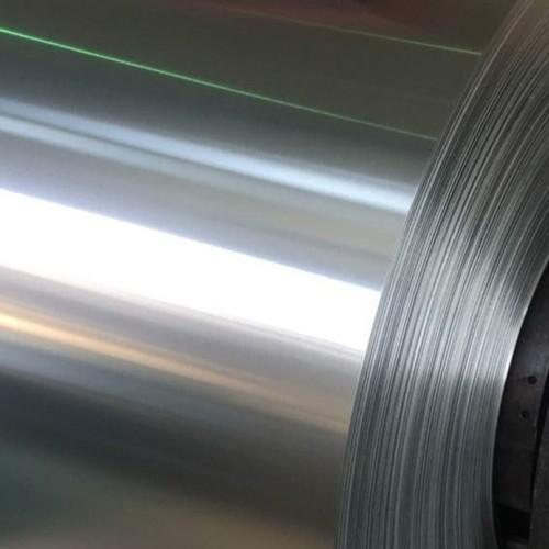 6063 Aluminium Coils Manufacturers, Suppliers, Dealers