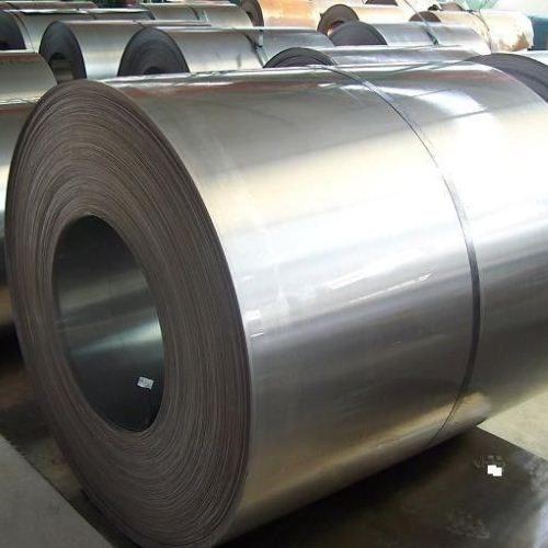 7008 Aluminium Coils Suppliers, Distributors, Factory