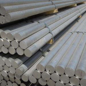7050 Aluminium Round Bar Exporters