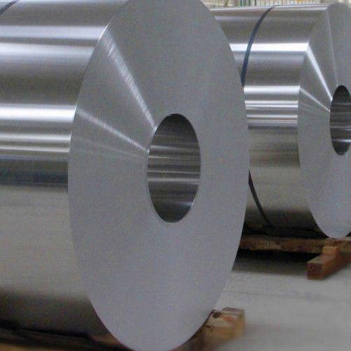 7072 Aluminium Coils Exporters, Suppliers, Factory