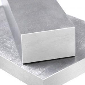 6063 Aluminium Blocks Manufacturers, Dealers, Factory