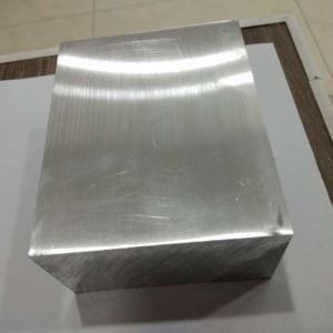 6082 Aluminium Blocks Manufacturers, Suppliers, Distributors