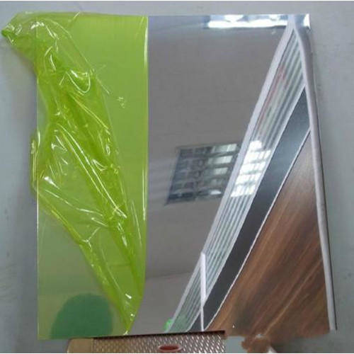 Aluminium Mirror Finish Sheet Exporters, Suppliers, Dealers