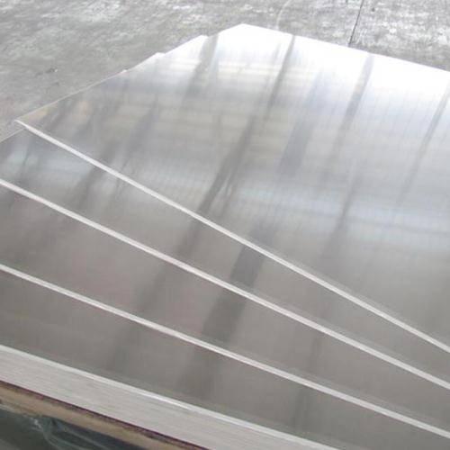 Aluminium Plates Manufacturers, Suppliers, Factory