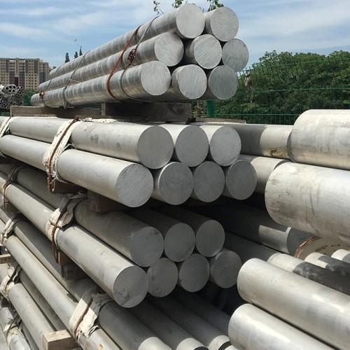 Aluminium Round Bars Exporters, Suppliers, Dealers