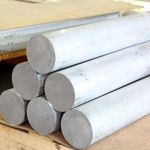 Aluminium Round Bars Manufacturers, Dealers, Factory