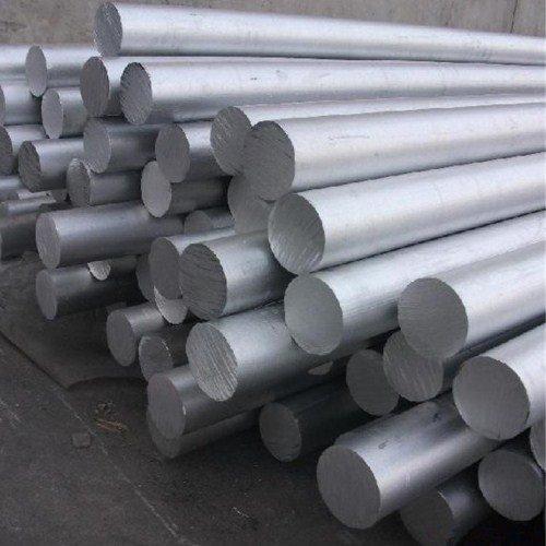 Aluminium Round Bars Suppliers, Distributors, Factory
