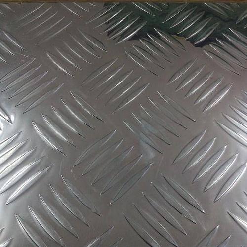 Aluminium Tread Plates Suppliers, Distributors, Factory
