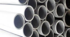 Stainless Steel Seamless Pipes Manufacturers, Distributors