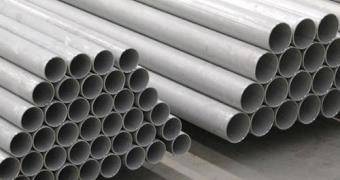 Galvanised Pipes Tubes Manufacturers Suppliers