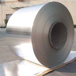 Aluminium Coils Suppliers Factory
