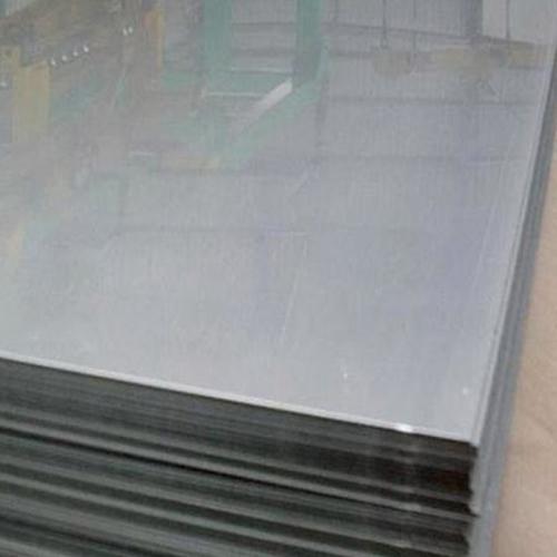 Aluminium plates Suppliers Factory