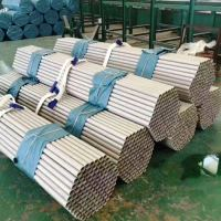 Boiler and Super Heater Tubes Manufacturers